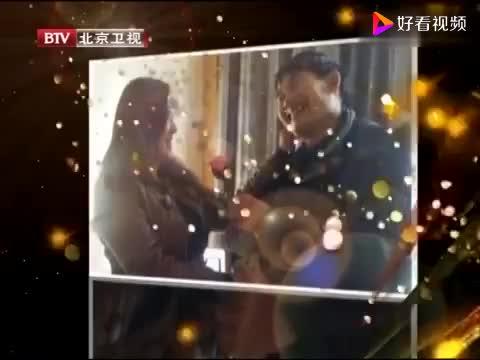 朱之文现场给老婆送玫瑰花主持人情人节已经过了