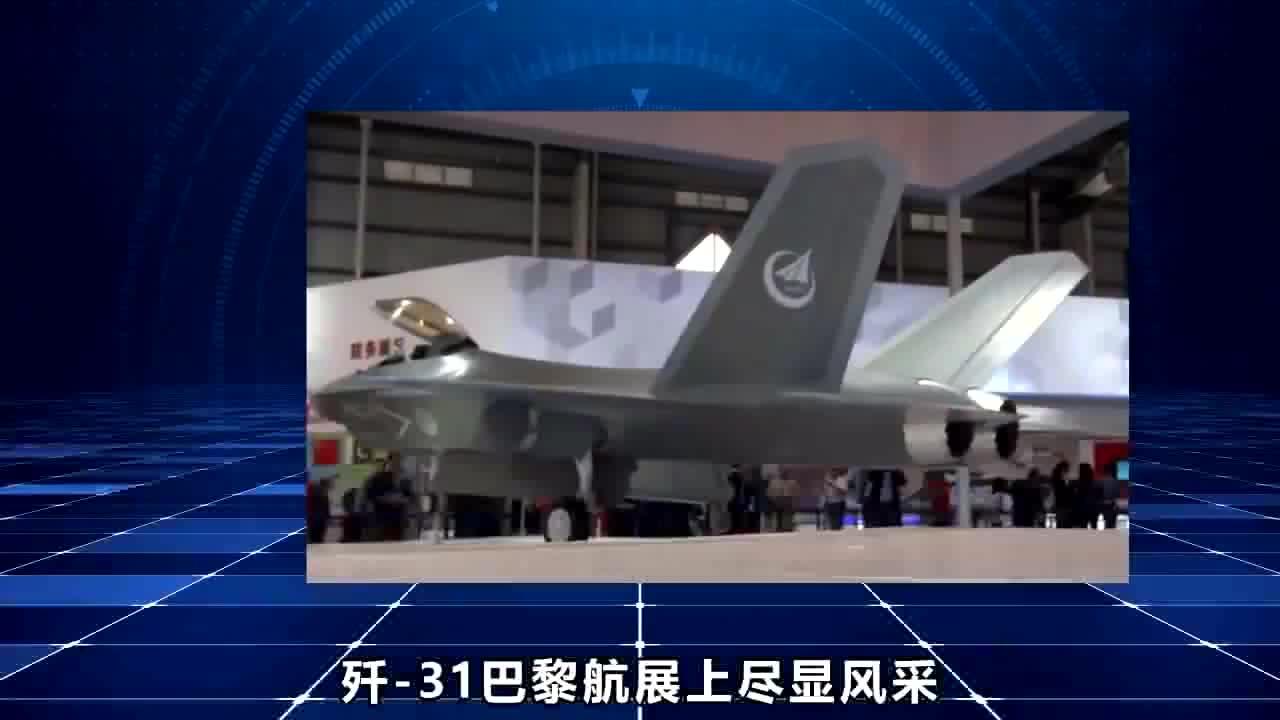 美国飞行员敢如此评价歼-31,看军事专家尹卓强硬回怼,太无知!