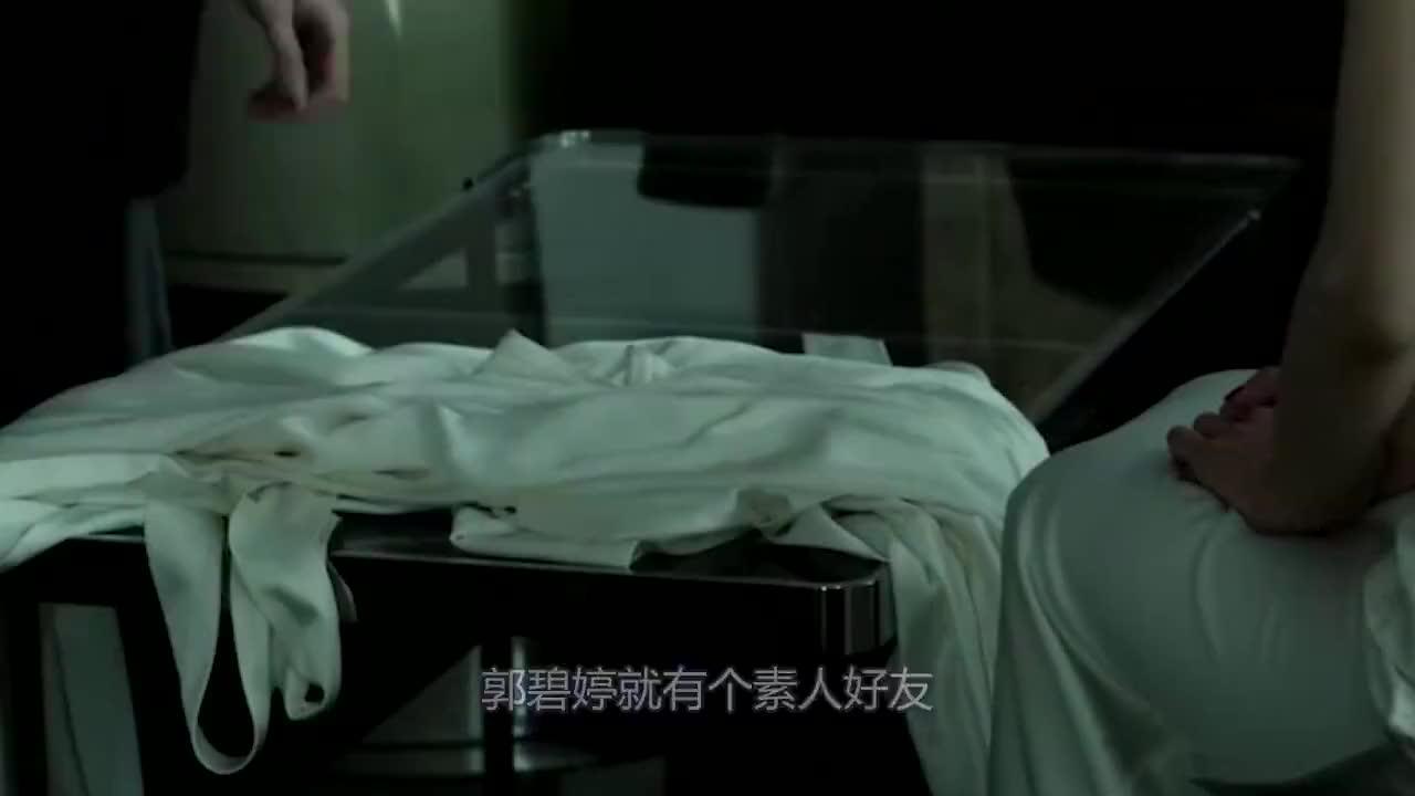 郭碧婷与闺蜜合照引争议颜值差距太大网友太心机