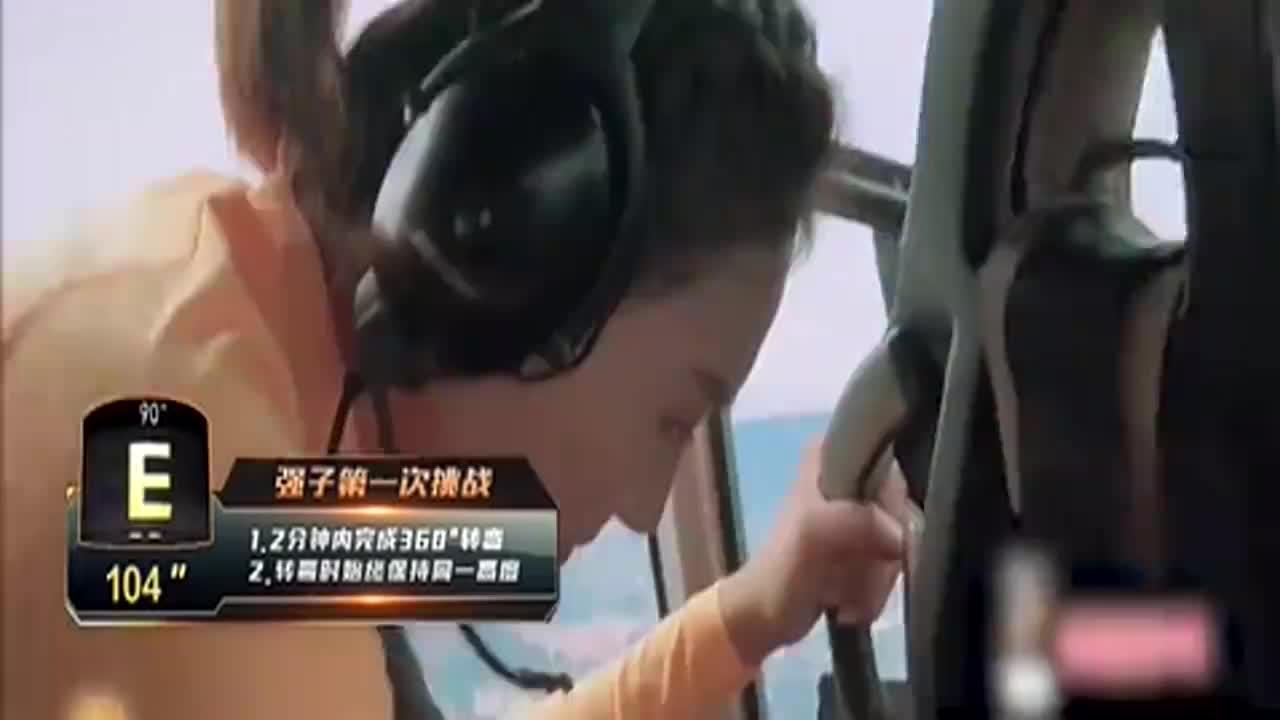 极速前进强子挑战开直升飞机稳稳的贾静雯想象力真的太丰富了