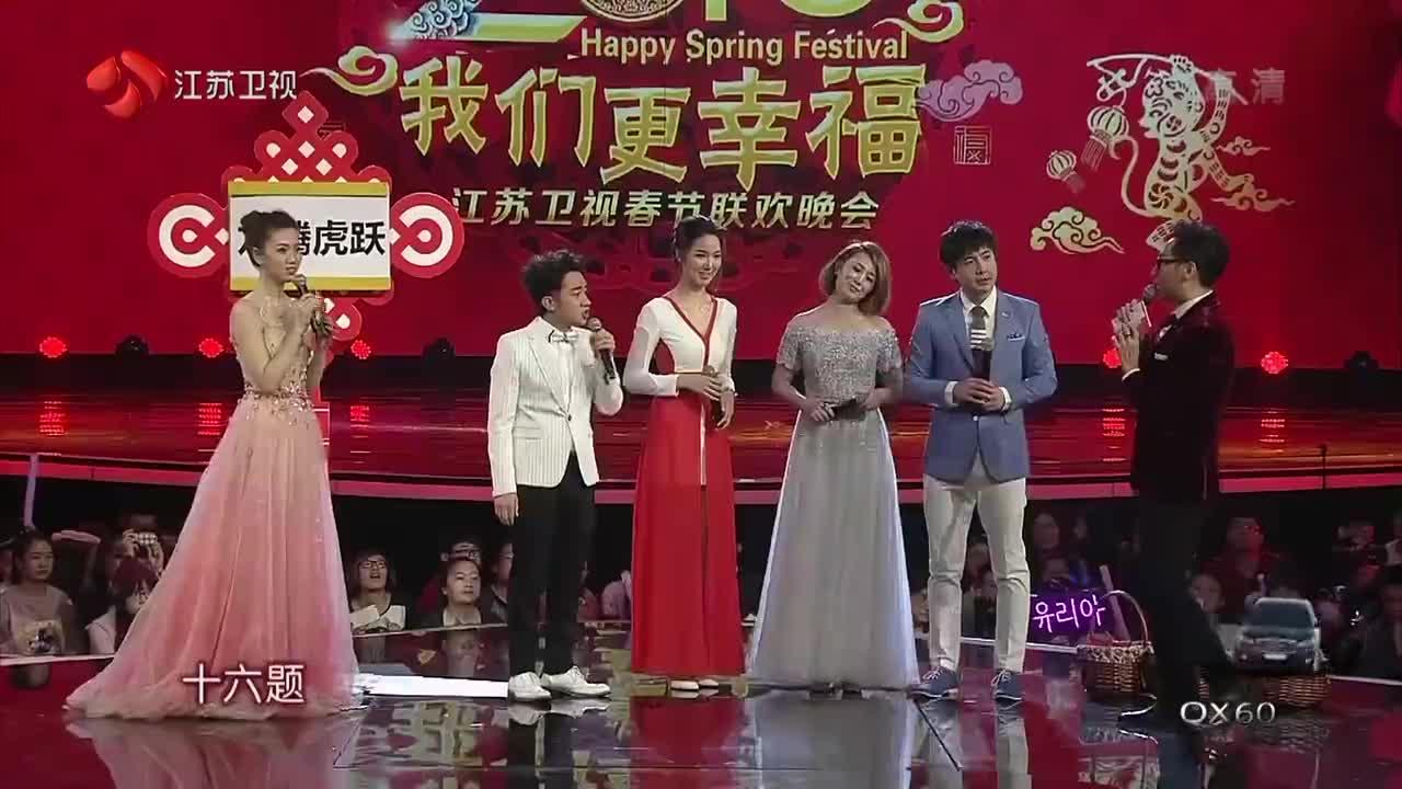 王祖蓝夫妇,沈腾马丽现场给观众发放红包