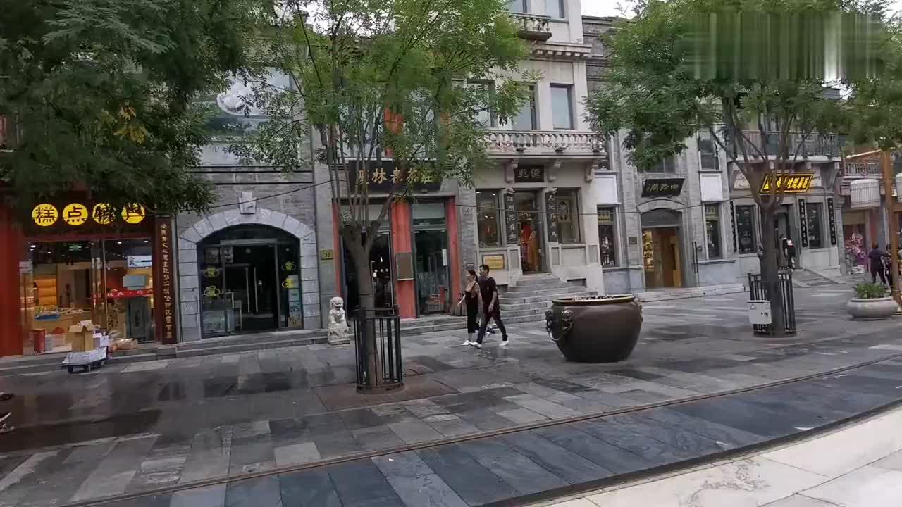 2019年8月4日北京天安门前门商业街、大栅栏步行街是这样的…