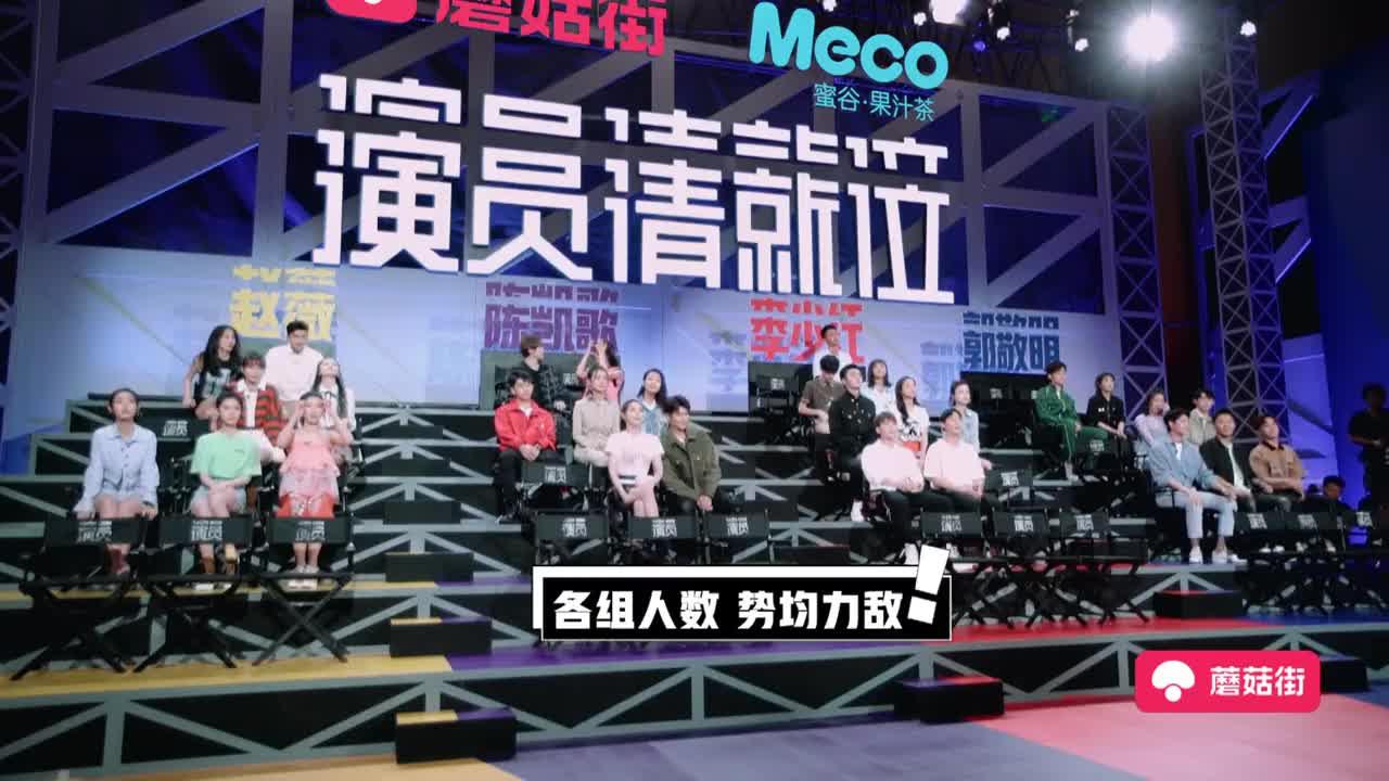 演员请就位沈腾搭档宋芸桦和星女郎鄂靖文出场汪铎激动