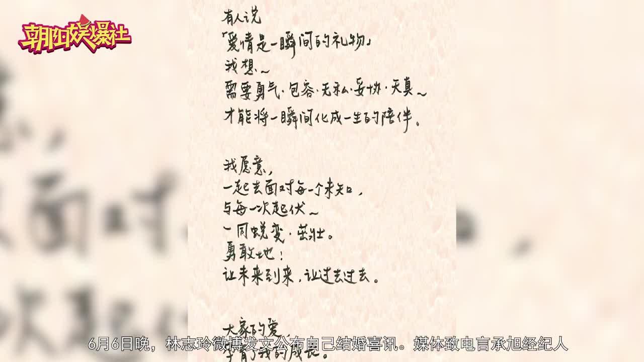 林志玲结婚言承旭只一句回应恭喜他们随后继续拍戏