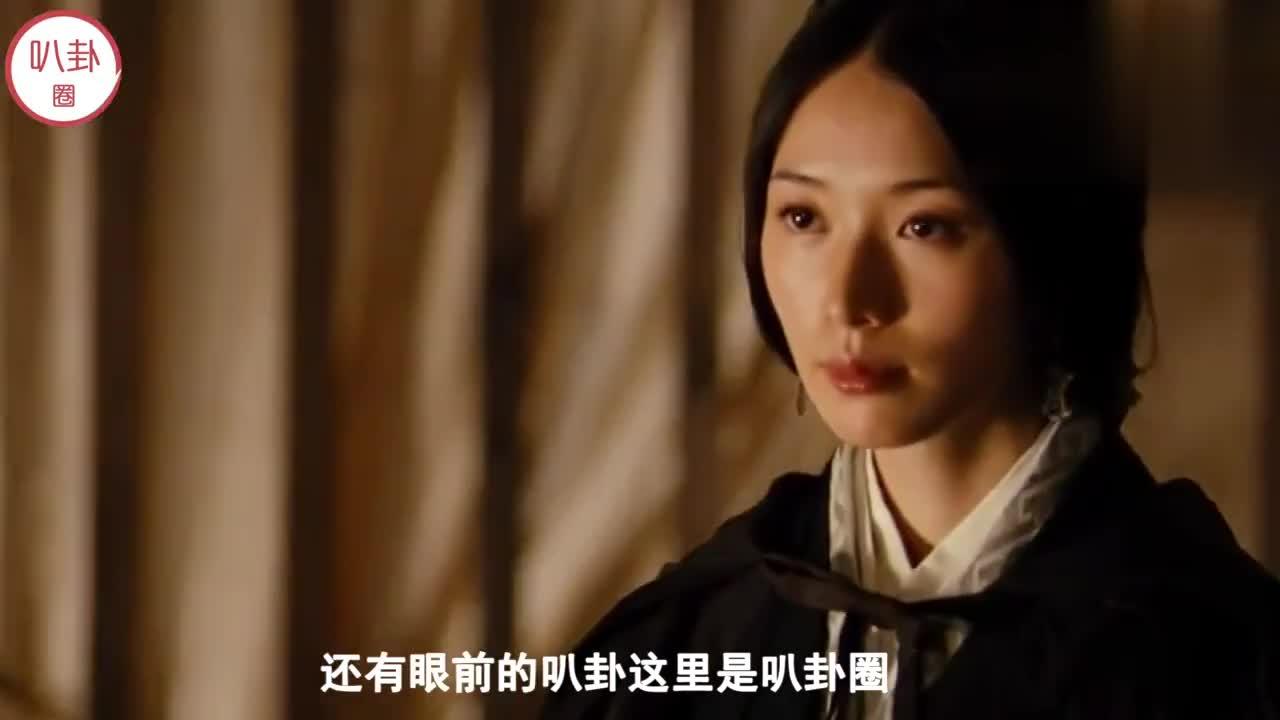 林志玲结婚5天后丈夫黑泽良平私密照意外流出网友心疼
