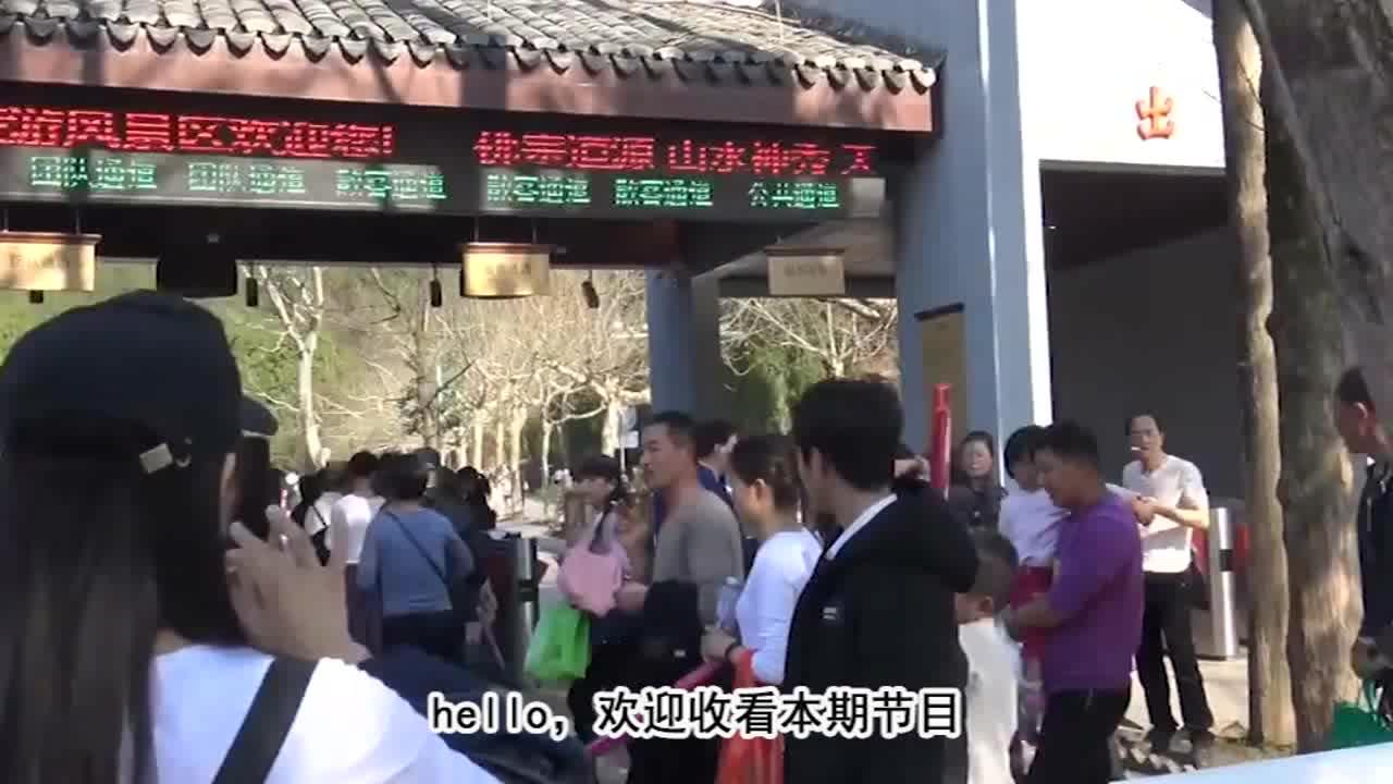 中国零差评5A景区不收门票吃住加一起不到30元