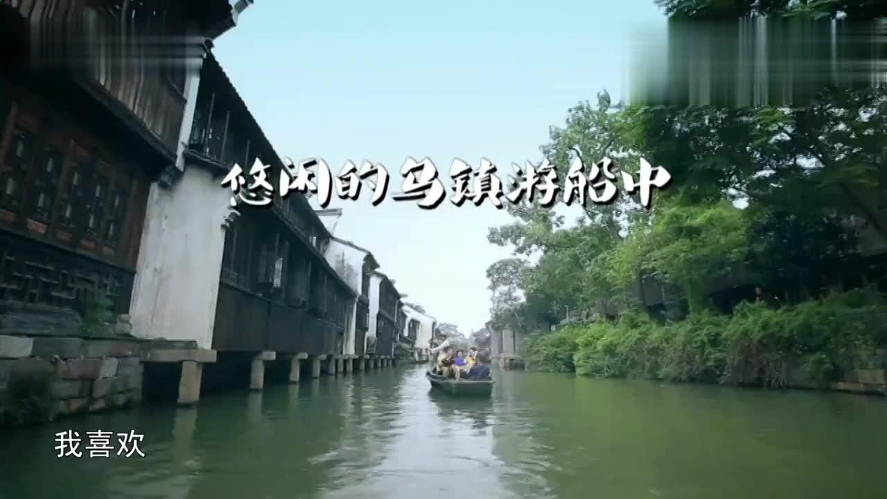 录制遇大雨邓超娜扎李晨谢依霖齐唱《情深深雨蒙蒙》