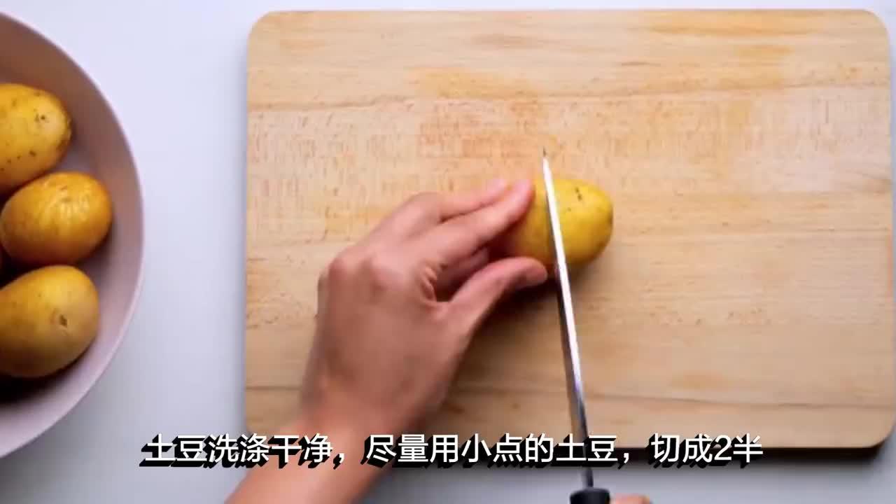 一颗有内涵的土豆球,香软筋道又软糯可口,孩子一周吃三次