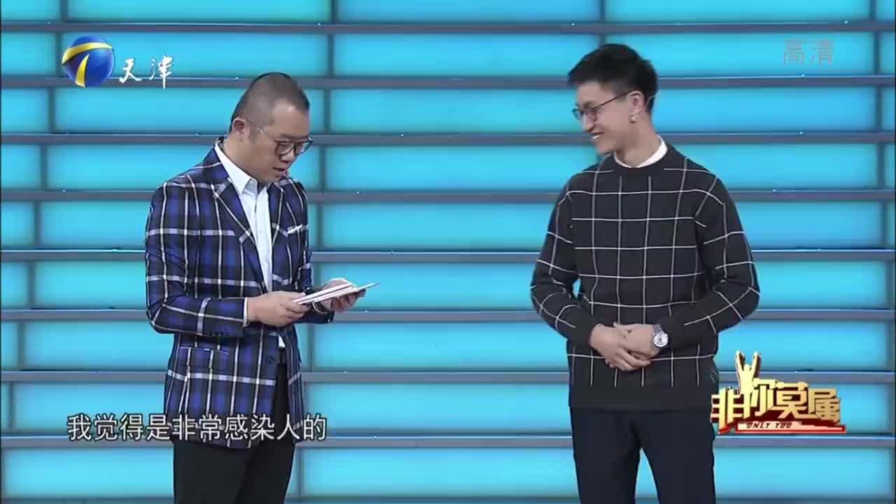 22岁应届小伙太优秀涂磊直接让企业家加到8500月薪沸腾全场