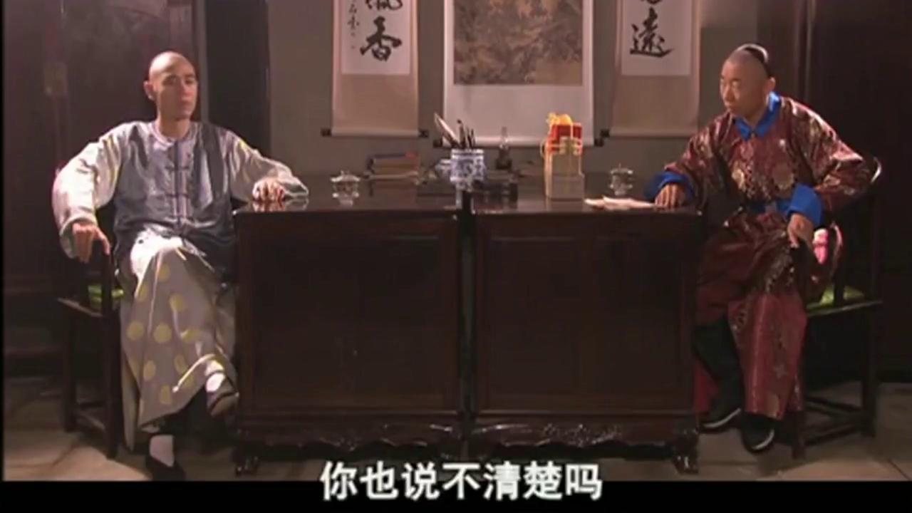 大宅门:韩荣发状告大爷,却不知有钱能使鬼推磨,景琦吃定他了!