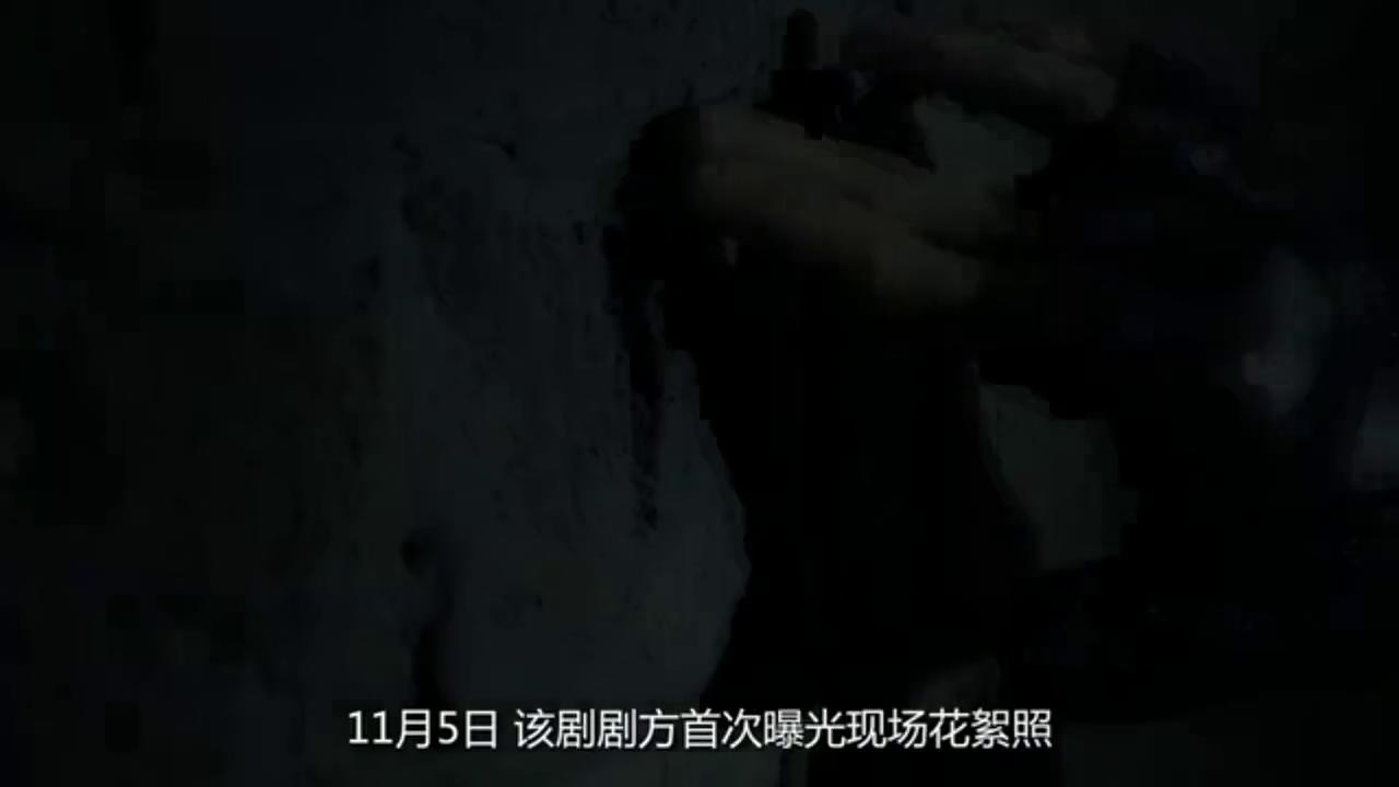 《盗墓笔记重启》朱一龙首曝花絮照,吴邪上线