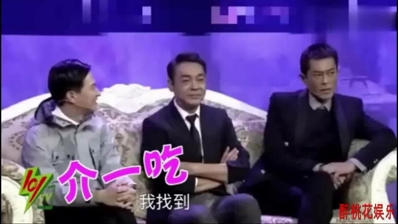 天王采访讲港普露出尴尬不失礼貌的微笑太可爱了哈哈