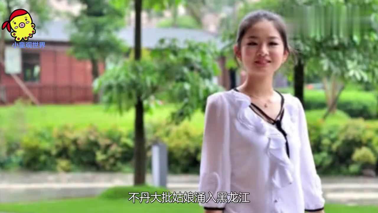 不丹大批姑娘涌入黑龙江她们靠啥生活看完你就知道了