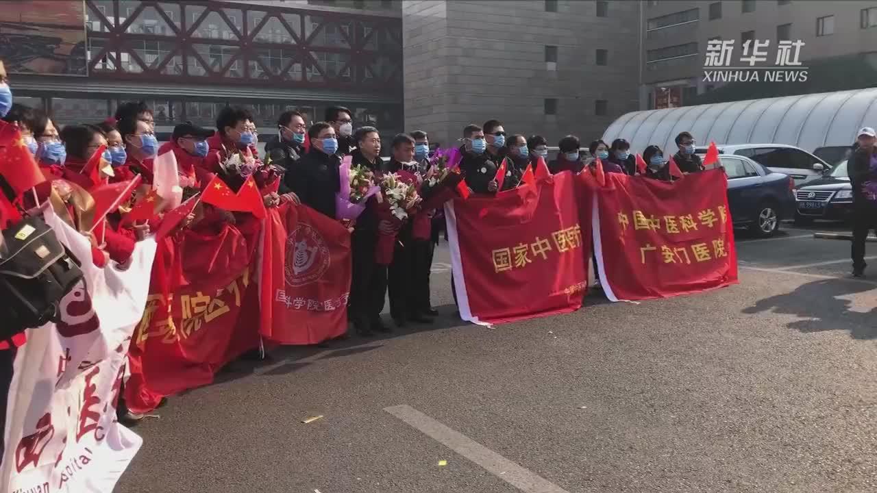 中医药国家队驰援武汉
