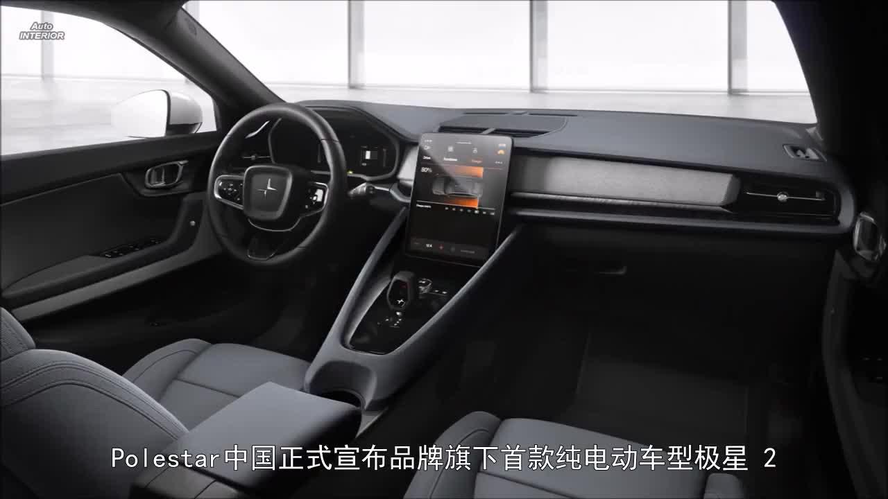 沃尔沃宣布启动Polestar 2电动汽车试生产 电动车的新成员