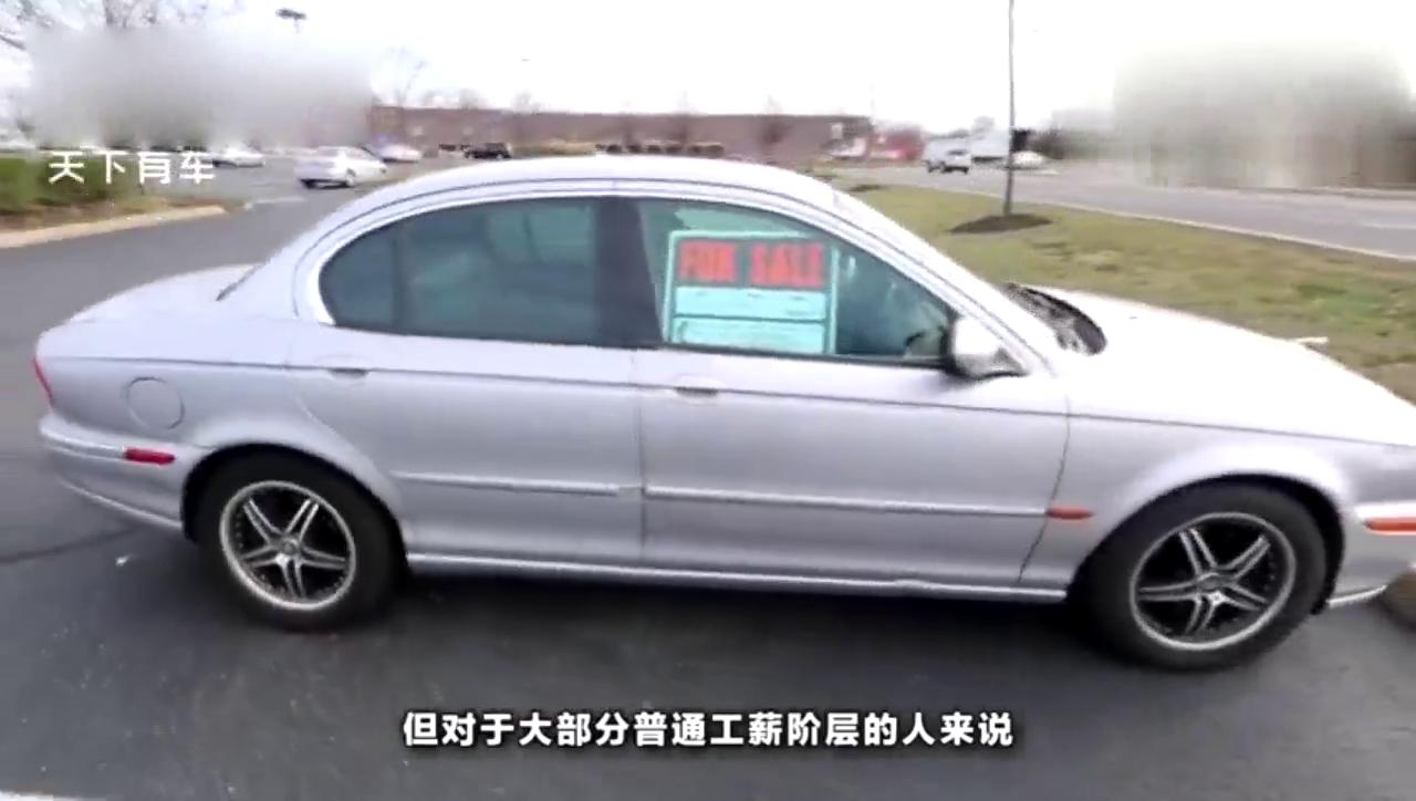 视频:都说宝骏310是一款经济实惠的小轿车,那到底如何呢?