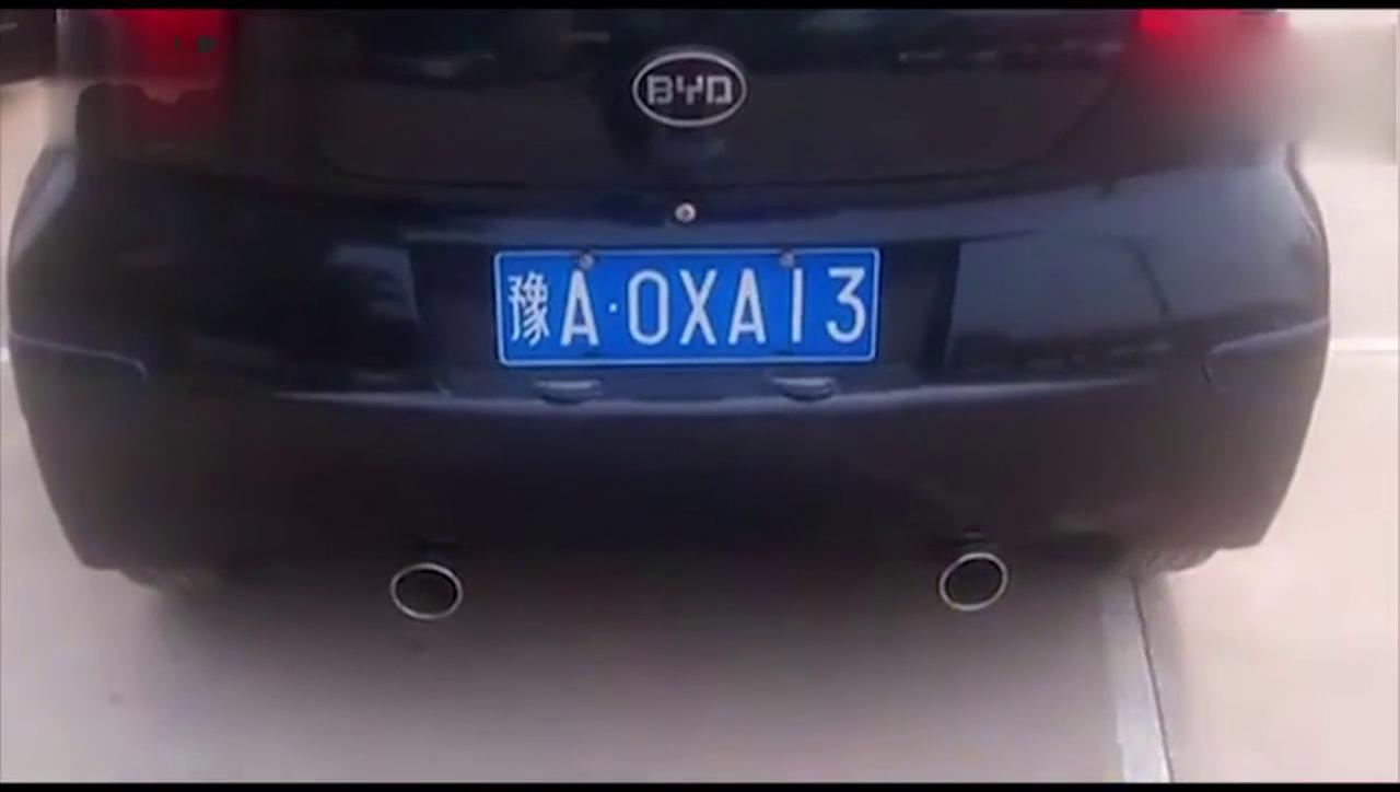 视频:这是一个比亚迪F0改装排气管,炫酷十足,有豪车的潜质