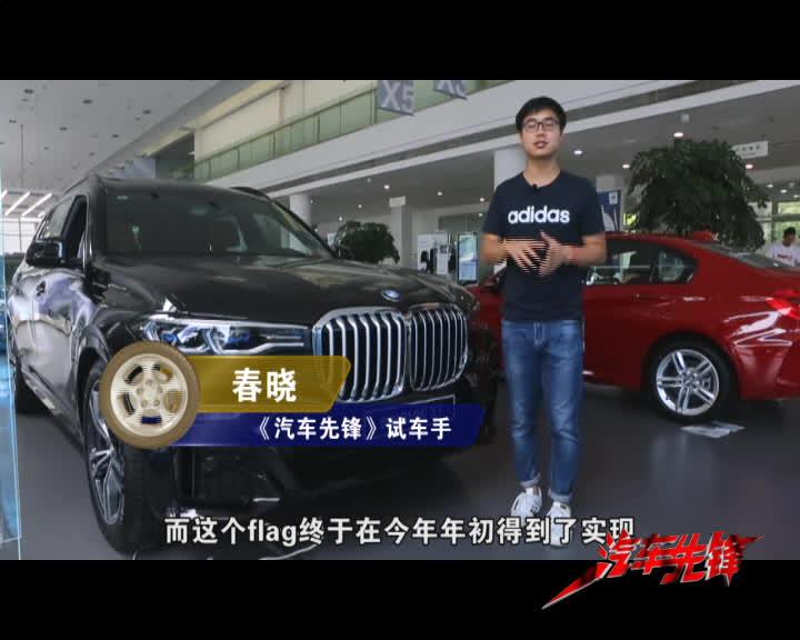 宝马X7和奔驰GLS怎么选
