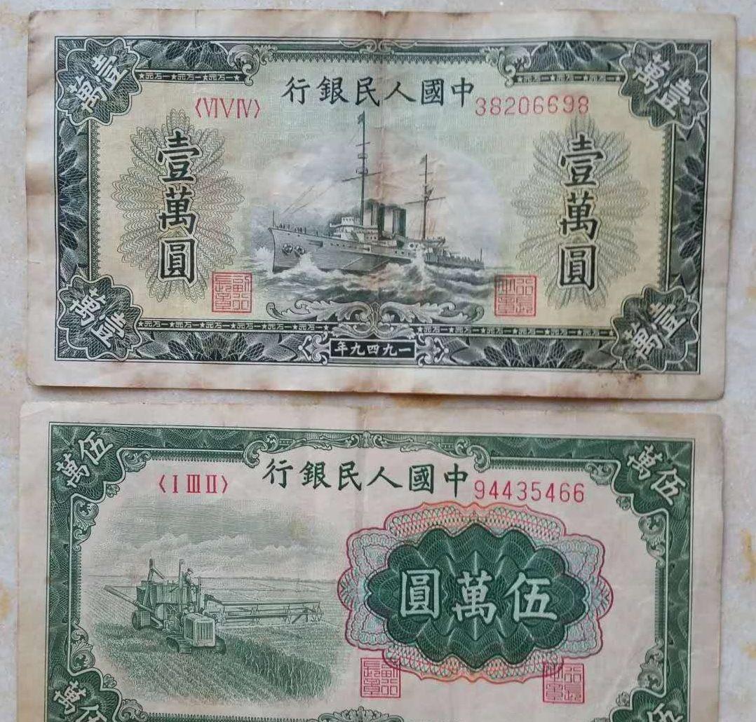 朋友在老家找到几张旧钞,有的面值大,有的面值小,你都见过吗?
