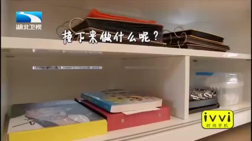冰箱里出现留给范世琦的神秘纸条疑似女生笔记张檬噘嘴吃醋