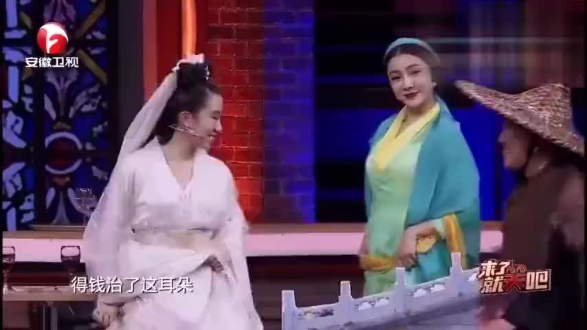 来了就笑吧叶童再演搞笑版新白娘子传奇之乘船