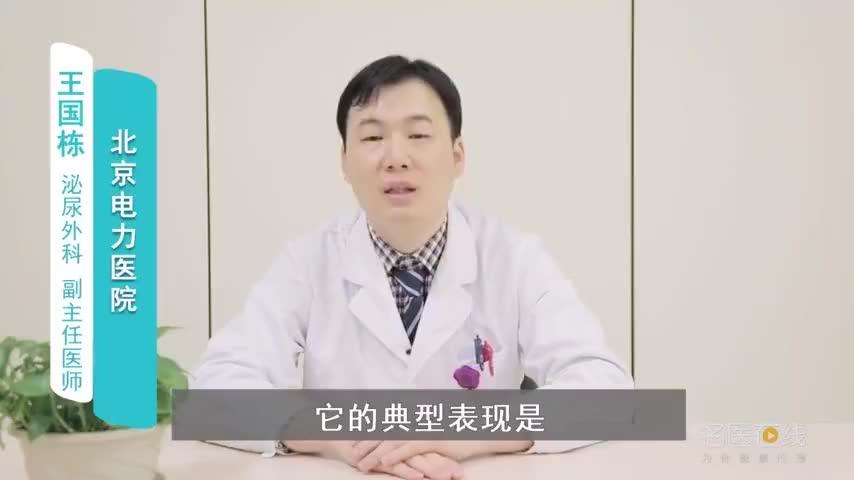 前列腺增生一定会引起排尿困难吗医生专家这3点你不得不注意