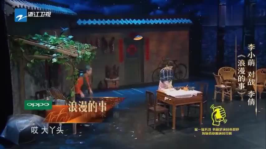 李小萌李倩再现浪漫的事李小萌与同事一起出差引起丈夫猜疑