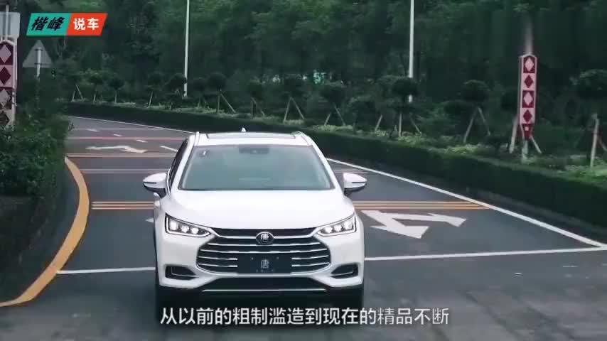 视频:别急着买别克GL6这款车外观大气配1.5T+160ps仅售7.69万