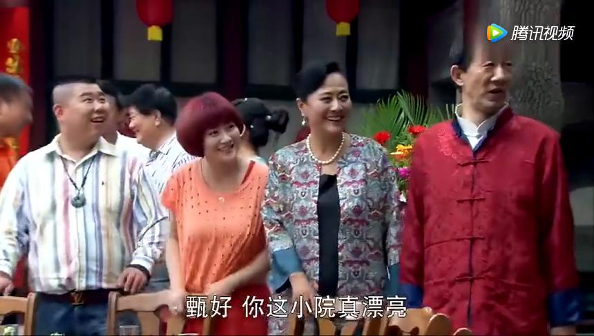 婆婆出院,儿媳怀上兴远斋第十九代传人,好幸福啊!