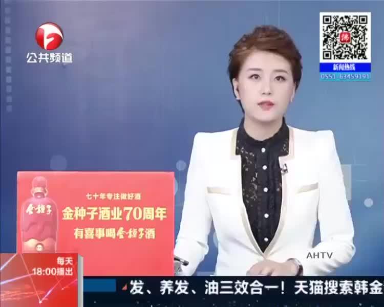 皖南医学院原督导员张光平被提起公诉