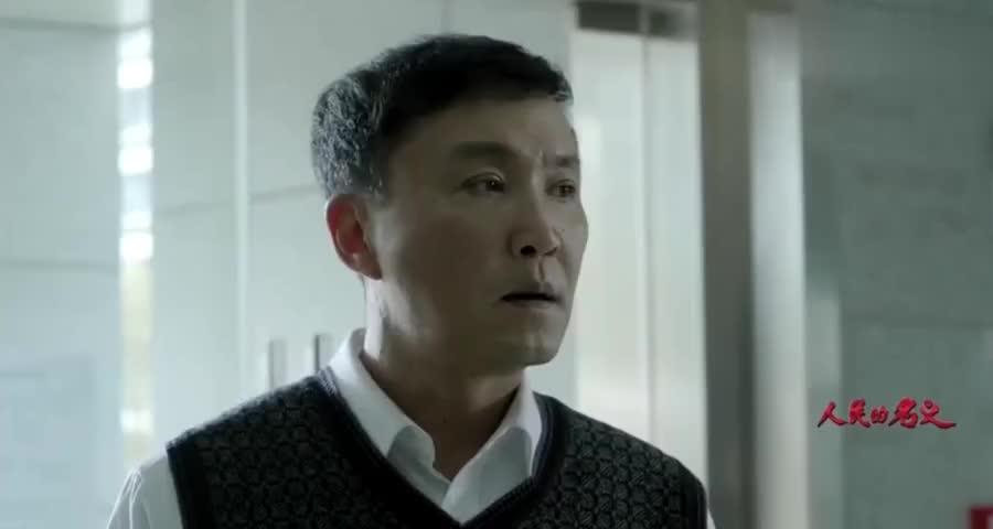 宇宙区长孙连城整改窗口李达康,一看差点被气坏,这段笑的肚子疼