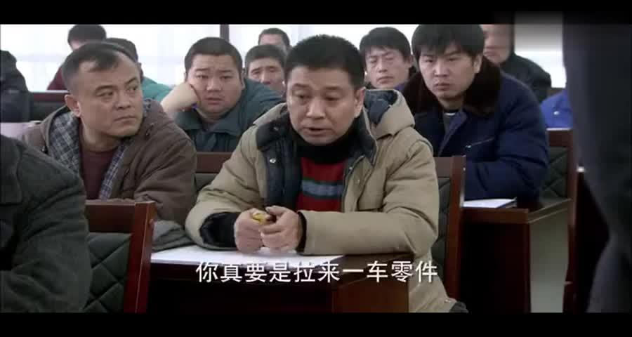 男子求职需要考试,看到考卷后怒斥考官,交白卷走人