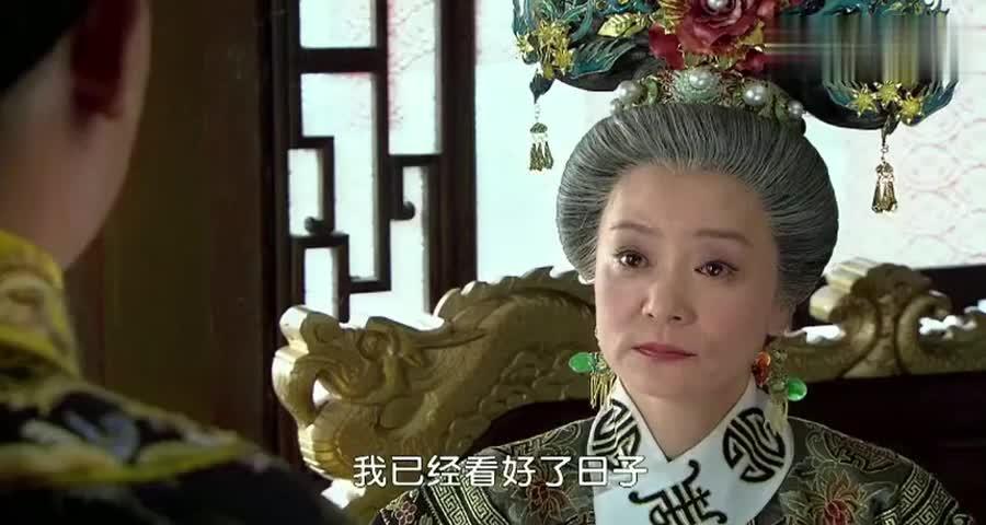 老佛爷要然永琪迎娶欣荣,皇上第一个不答应,皇阿玛果然威武啊