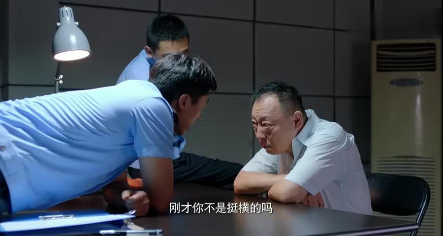 老爷子被带进派出所遭到民警区别对待,下一秒就在所长面前抖腿