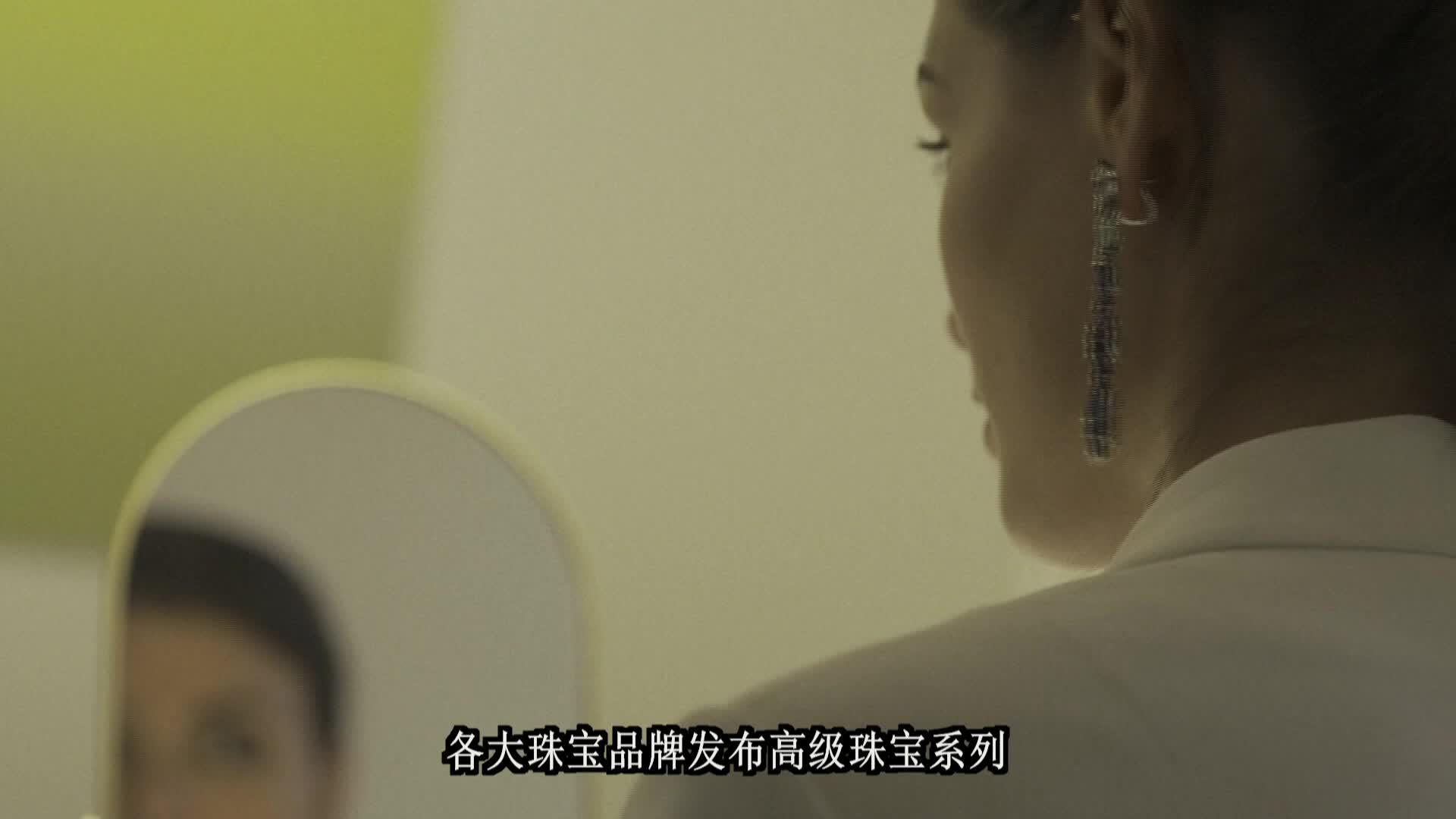 极尽奢华  2019春夏高级珠宝新品合集