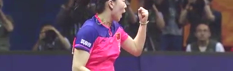 2016世界冠军乒乓球队中国女队 乒乓球视频