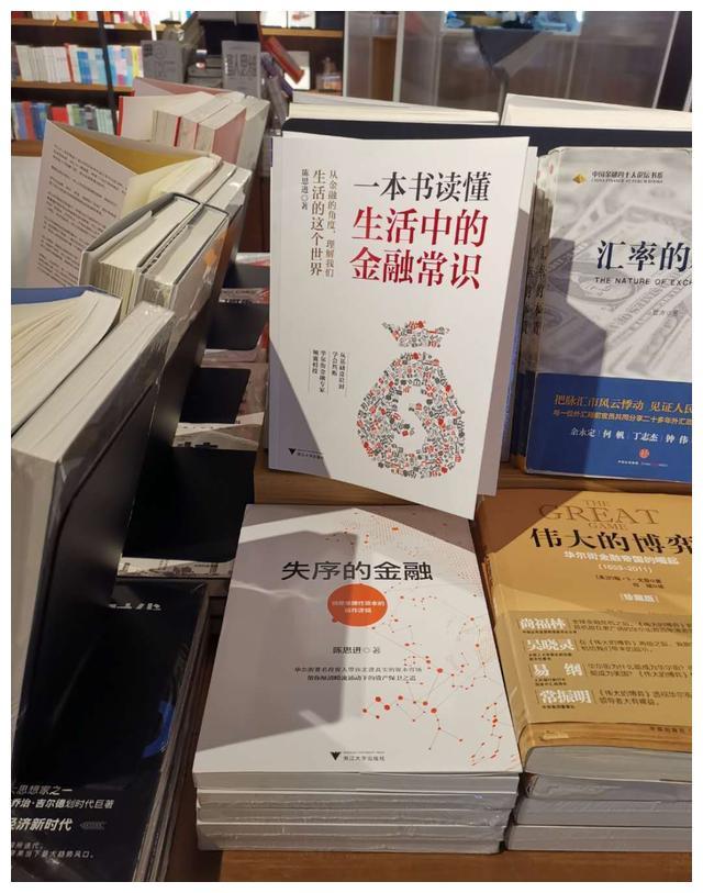 On The Road ×上海国际电影节 | 国产科幻电影的