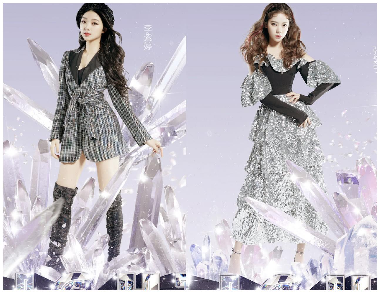 火箭少女演唱会海报,杨超越长腿抢镜,最有表现力的是她