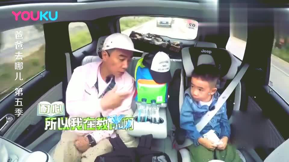 杜江打算用陈小春教育孩子的方法,嗯哼不要不要,太逗了