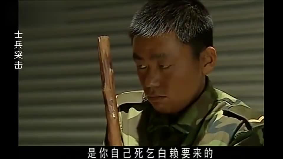 史今班长语重心长劝三多振作伍六一嫌弃他最后三多成功抡铁砣