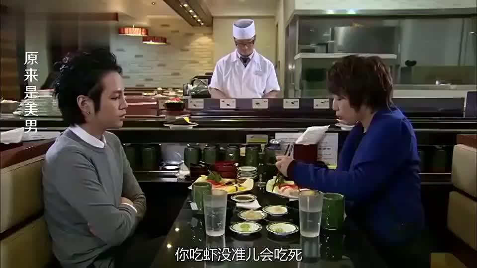 泰京和美男约会竟然跟美男说起三角恋这傲娇的小表情好萌