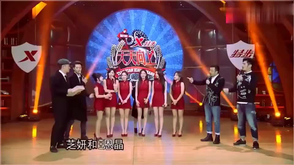 天天向上韩国女团tara秀身材最后的动作谁顶得住啊