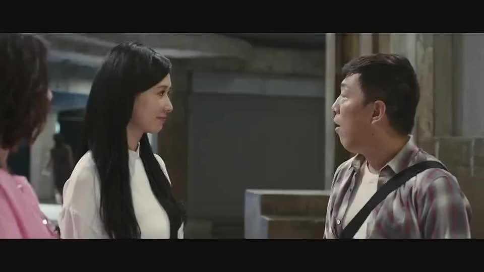 101次求婚:黄渤要不到债,只好拿自己的钱给兄弟们!