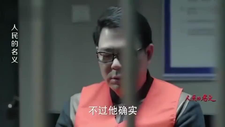 肖钢玉同一箱烟卖两回一回6万气得刘新建大骂土鳖