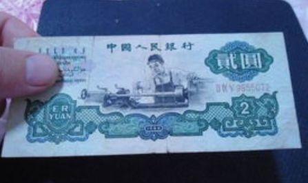 为何我国在发展时,取消了2元面值的人民币?