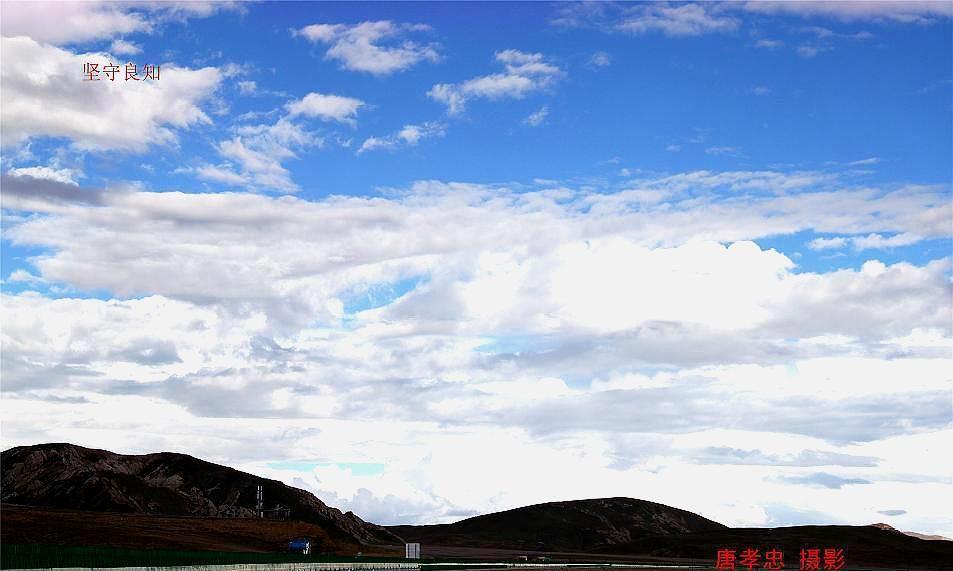 德马高速公路,德令哈经玛沁至马尔康的景观大道-1