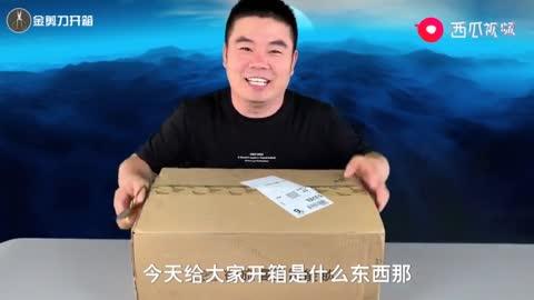 开箱一台粉丝给掌叔寄来的10年前刷机之王HTC HD2手机