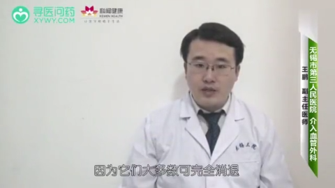 良、恶性血管瘤的治疗方式