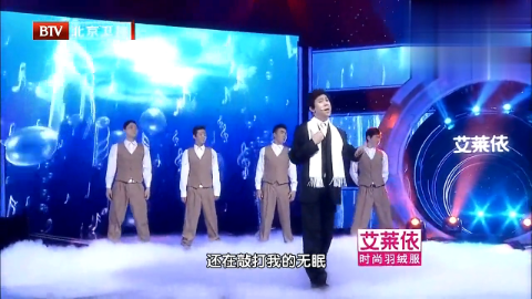 白凯南模仿毛宁唱歌,一首经典的《涛声依旧》唱出喜感!