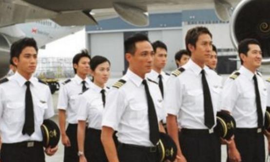 飞机机长的收入高么?机长晒出了工资单,网友表示:羡慕!